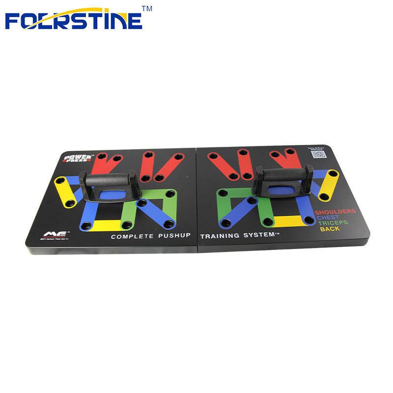 TB-01 Fitness Board